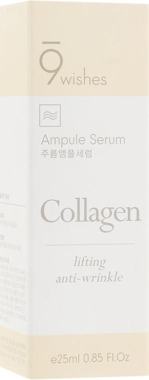 Сыворотка коллагеновая антивозрастная - 9 Wishes Ultimate Collagen Ampule Serum
