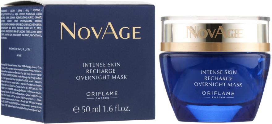 Ночная маска для интенсивного восстановления кожи - Oriflame NovAge Intense Night Mask