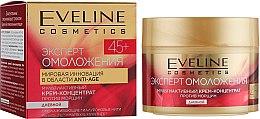 Духи, Парфюмерия, косметика Мультиактивный крем-концентрат против морщин - Eveline Cosmetics Expert 45+