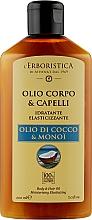 Духи, Парфюмерия, косметика Кокосовое масло для волос и кожи - Athena's Erboristica Coconut-Monoi Oil Body And Hair