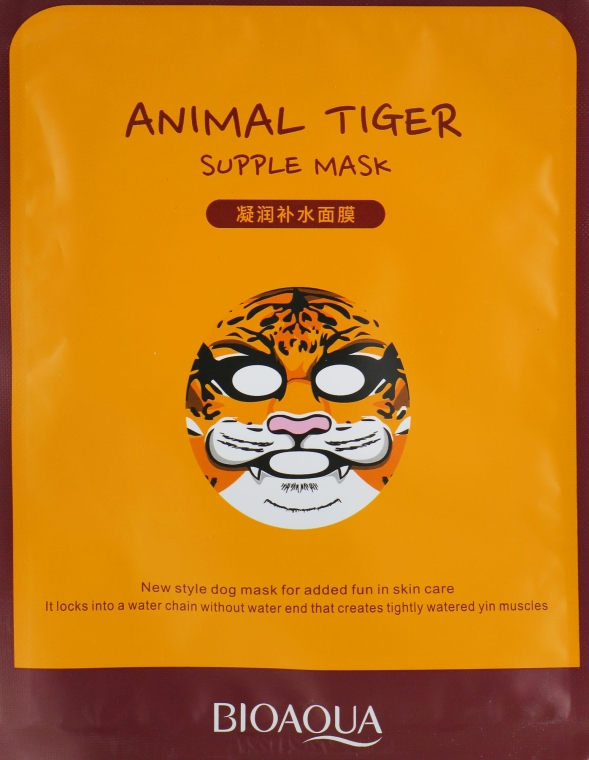 Восстанавливающая тканевая маска для лица с принтом - BioAqua Animal Tiger Supple Mask