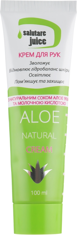 Крем для рук с натуральным соком Алоэ - Green Pharm Cosmetic Salutare Juice
