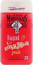 """Набор """"Клубника прованса"""" - Le Petit Marseillais (soap/90g + sh/gel/250ml) — фото N3"""