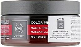 Духи, Парфюмерия, косметика Маска для окрашенных волос с подсолнечником и медом - Apivita Color Protection Hair Mask With Sunflower & Honey