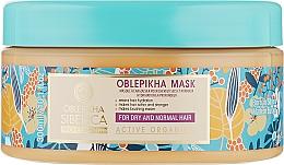 """Духи, Парфюмерия, косметика Маска облепиховая для сухих и нормальных волос """"Глубокое увлажнение"""" - Natura Siberica"""