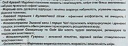 "Талассо-скраб для тела ""Морская соль и кофе"" - Geomar Thalasso Scrub Remodeling (мини) — фото N3"