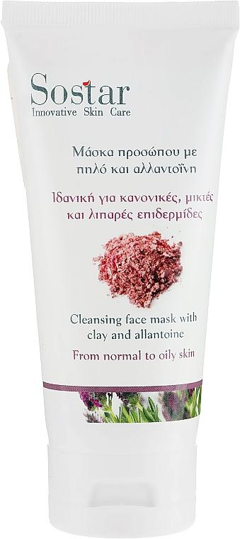 Очищающая маска для лица с органической глиной и аллантоином - Sostar Cleansing Face Mask With Organic Clay And Allantoine