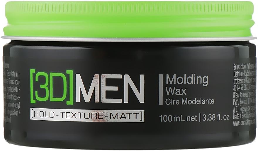 Моделирующий воск для волос - Schwarzkopf Professional 3D Mension Molding Wax