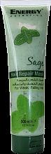 Духи, Парфюмерия, косметика Восстанавливающая маска для ослабленных и выпадающих волос с натуральным экстрактом шалфея - Energy Cosmetics Sage Hair Repair Mask