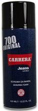 Духи, Парфюмерия, косметика Carrera 700 Original - Пена для бритья