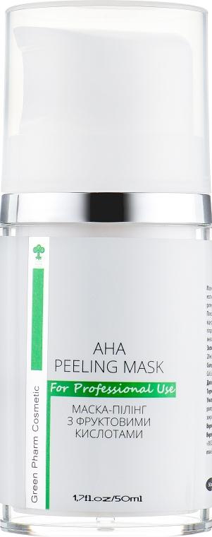 Маска-пилинг с фруктовыми кислотами - Green Pharm Cosmetic Peeling Masks