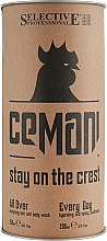 Парфумерія, косметика Набір для щоденного використання - Selective Professional Cemani Kit (shmp/250ml + cond/250ml)