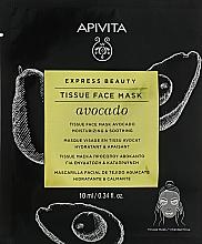 Духи, Парфюмерия, косметика Тканевая маска с увлажняющим и успокаивающим эффектом - Apivita Express Beauty Tissue Face Mask Avocado