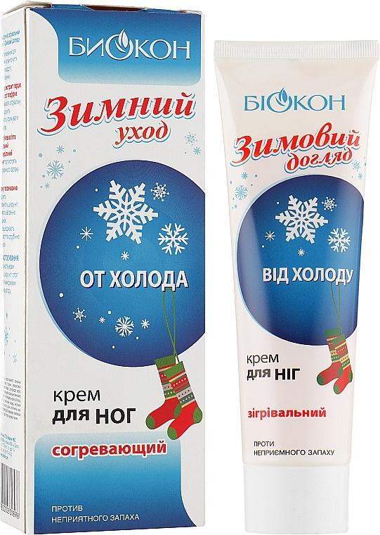 Крем для ніг - Биокон Зимний уход — фото N2