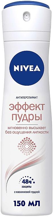 "Дезодорант-антиперспирант спрей для тела ""Эффект пудры"" - Nivea"