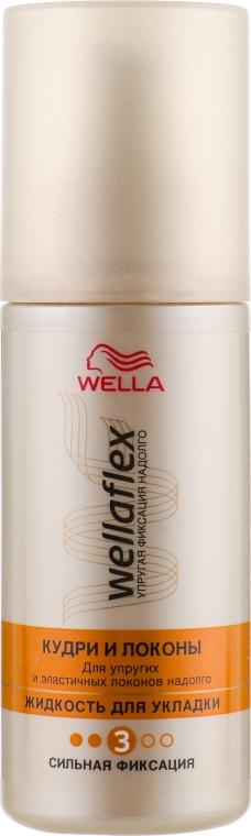 """Жидкость для укладки """"Кудри и локоны"""" сильной фиксации - Wella Wellaflex"""