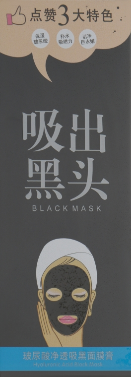 Маска для лица - Bioaqua Hyaluronic Acid Black Mask