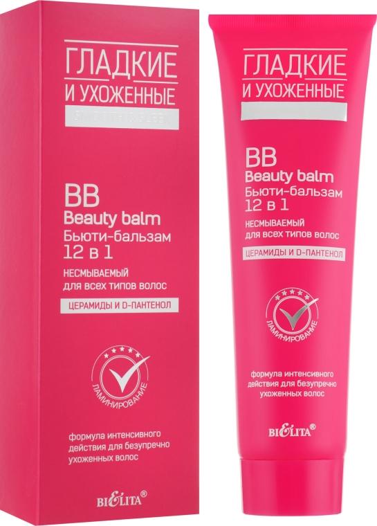 BB Бьюти-бальзам 12 в 1 несмываемый для всех типов волос - Bielita Smooth Sleek