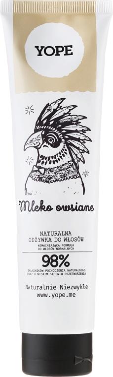 Натуральный кондиционер для нормальных волос с овсяным молоком - Yope Hair Conditioner