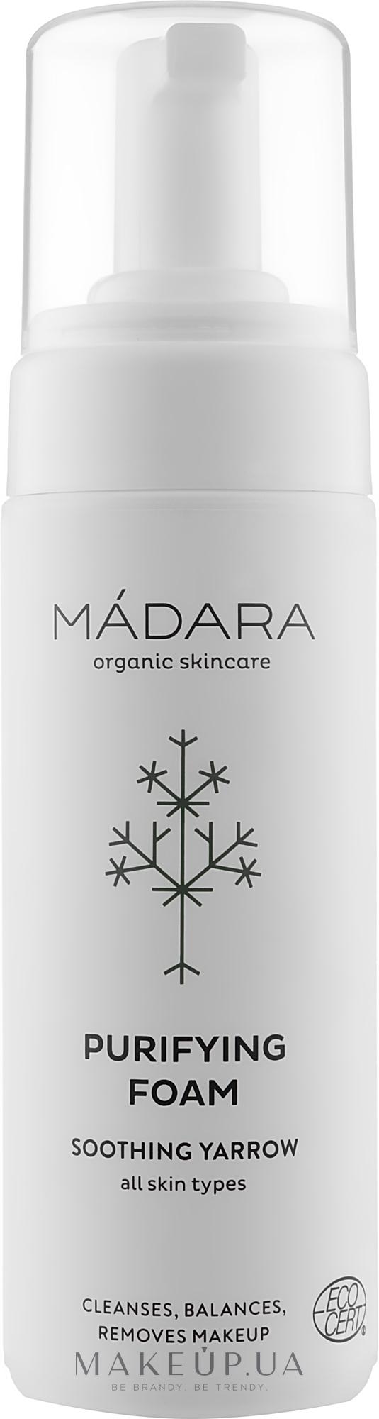 Пінка для очищення шкіри обличчя - Madara Cosmetics Purifying Foam — фото 150ml