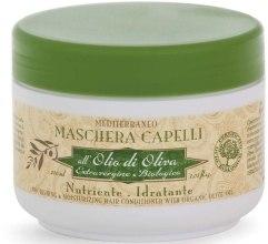 Духи, Парфюмерия, косметика Кондиционер для волос на основе оливкового масла - Athena's Mediterraneo Maschera Capelli