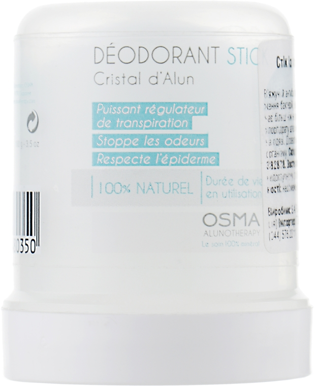 Стик калиевых квасцов Кристалл Алунита - OSMA Cristal Alunotherapy Deodorant Stick