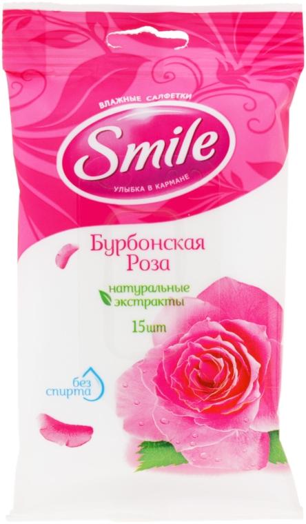 """Влажные салфетки """"Бурбонская роза"""", 15шт - Smile Ukraine"""