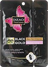 "Духи, Парфюмерия, косметика Маска для лица и шеи ""Черный жемчуг"" - Dizao Black Gold Black Pearl Whitening Moisturizing"