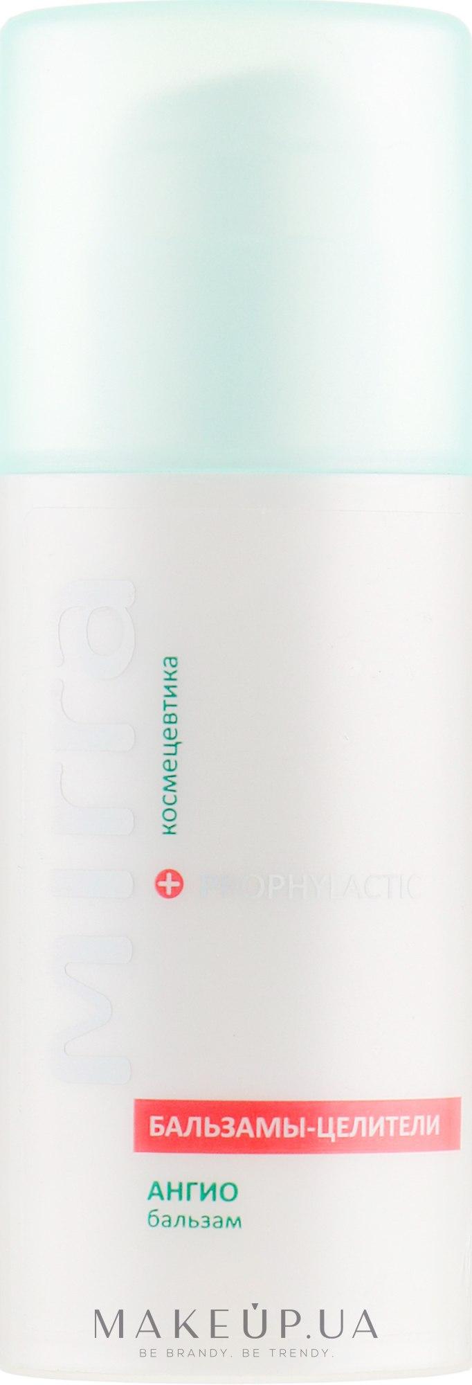 Бальзам Ангіо - Mirra Prophylactic — фото 50ml