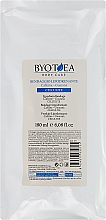 Духи, Парфюмерия, косметика Лимфодренажный бандаж - Byothea Lipodrain Bandage