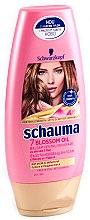 """Духи, Парфюмерия, косметика Бальзам для волос """"7 Цветов"""" - Schwarzkopf Schauma 7 Blossom Oil Balm"""