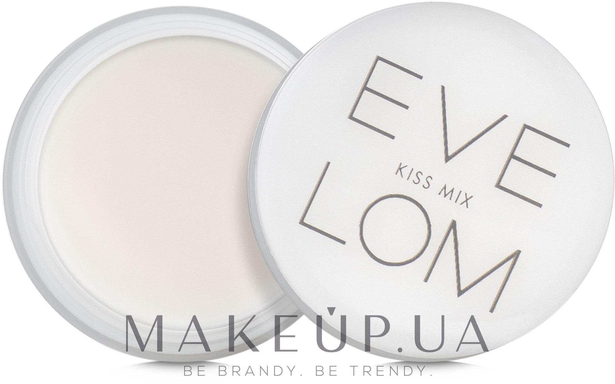Бальзам для губ - Eve Lom Kiss Mix Balm — фото 7ml