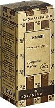 "Духи, Парфюмерия, косметика Эфирное масло ""Тимьян"" - Botanika 100% Thymus Vulgaris Essential Oil"