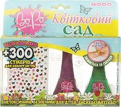 """Духи, Парфюмерия, косметика Набор лаков, 2 шт., и 300 стикеров для ногтей """"Цветочный сад"""" - BoPo"""