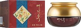 Духи, Парфюмерия, косметика Инновационный крем от морщин с гиалуроновой кислотой, экстрактом женьшеня и маслом ши - Yezihu Red Ginseng Cream