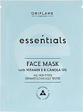 Духи, Парфюмерия, косметика Увлажняющая маска для лица - Oriflame Essentials Face Mask
