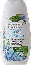 Духи, Парфюмерия, косметика Кондиционер для волос - Bione Cosmetics Goat Milk Hair Conditioner