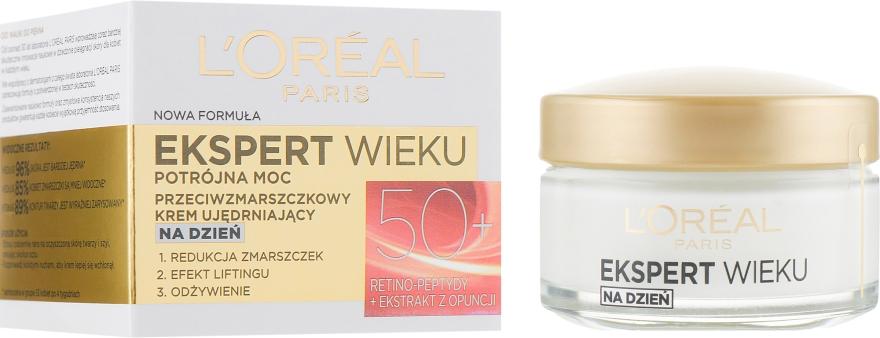 """Дневной крем """"Возраст эксперт 50+"""" - L'Oreal Paris Age Specialist Day Cream 50+ — фото N1"""