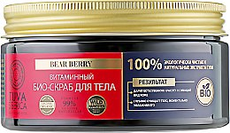 Духи, Парфюмерия, косметика Био-скраб для тела витаминный - Natura Siberica Tuva Siberica Bear Berry