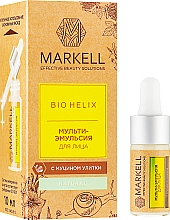 Духи, Парфюмерия, косметика Мульти-эмульсия для лица - Markell Cosmetics Bio-Helix