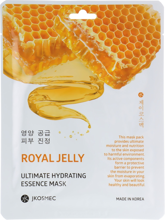 Тканевая увлажняющая маска с экстрактом прополиса - Jkosmec Royall Jelly Ultimate Hydrating Essence Mask