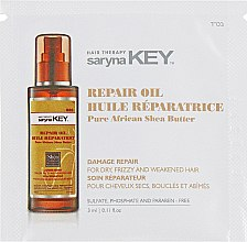 Духи, Парфюмерия, косметика Восстанавливающее Масло Ши - Saryna Key Damage Repair Pure African Shea Oil (пробник)