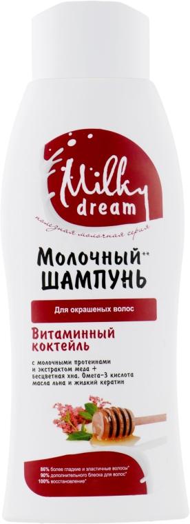 "Шампунь ""Витаминный коктейль"" - Milky Dream Shampoo"