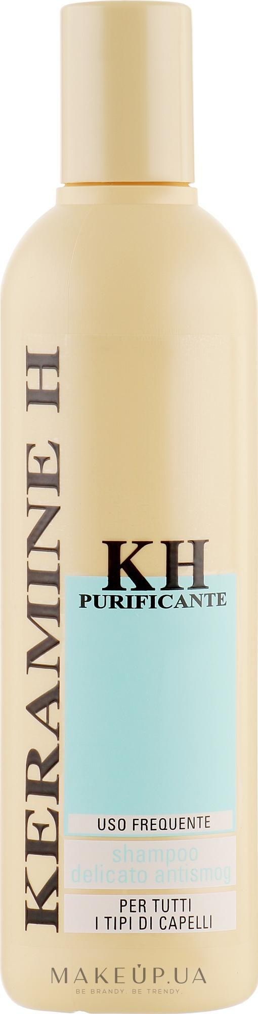 Шампунь очищуючий для частого застосування - Keramine H Shampoo Antismog  — фото 300ml