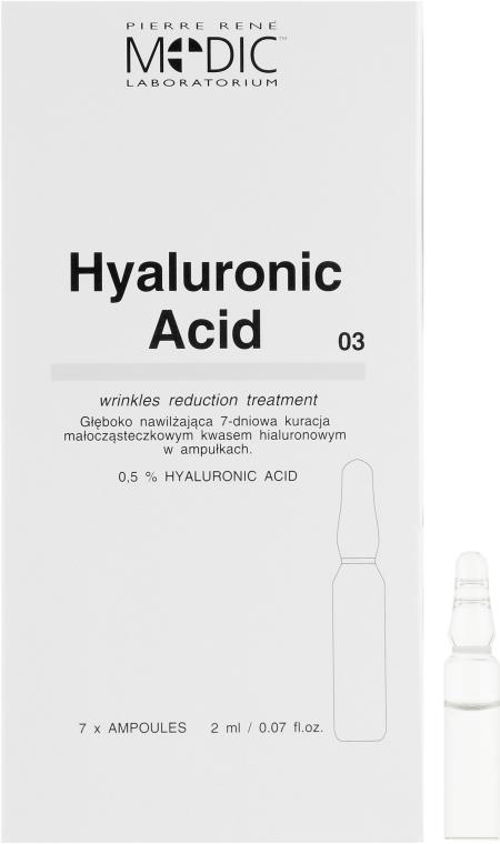 "Ампулы для лица ""Гиалуроновая кислота"" - Pierre Rene Medic Laboratorium Vital Serum"