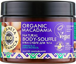 Крем-суфле для тела - Planeta Organica Organic Macadamia Body Cream — фото N1