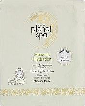 Духи, Парфюмерия, косметика Увлажняющая тканевая маска для лица с оливковым маслом - Avon Planet Spa Heavenly Hydration Face Mask