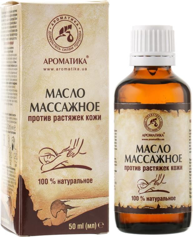Масло массажное против растяжек кожи - Ароматика