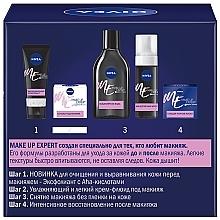 """Тающая ночная маска """"Восстановление после макияжа"""" - Nivea Make Up Expert — фото N2"""