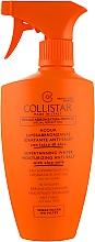 Духи, Парфюмерия, косметика Увлажняющая эмульсия - Collistar Collistar Supertanning Water Moisturizing Anti-Salt